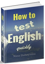 How to test English quickly